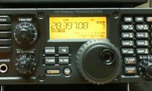 close-up of IC-7200 radio